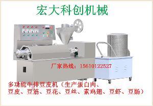 宏大科创自动豆皮机厂家 牛排豆皮机 豆制品设备