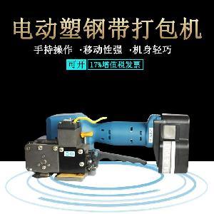 19mm电动塑钢带打包机Z323打包机维修