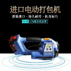 原装进口手持式电动打包机ORT-250价格