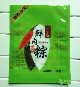 青岛海参铝箔包装袋袋真空袋冷藏袋生产供应厂家