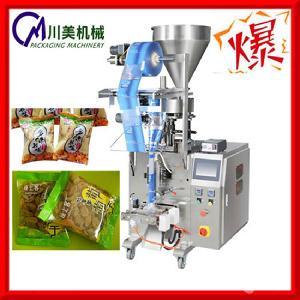 厂家直销 品质保证 价格优惠 颗粒包装机 快速颗粒包装机