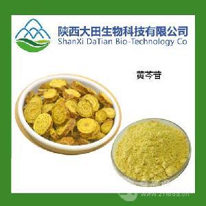 黄芩甙80%/83%/85% 生产厂家