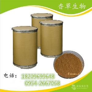 宁夏香草生物 牡蛎肽粉95% 牡蛎提取物 牡蛎多肽粉 现货包邮
