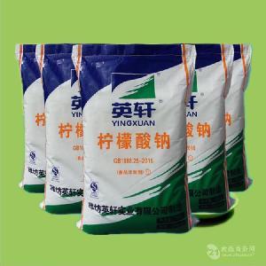 食品级工业级枸橼酸钠 食品级柠檬酸钠