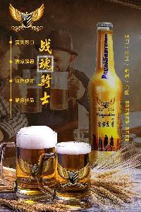 价格低,品质好 夜场小瓶啤酒招商代理