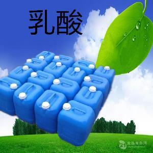 优质食品级乳酸    乳酸钠大量供应