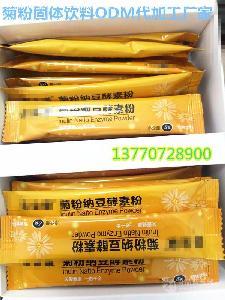 菊粉固体饮料 OEM ODM加工厂家 菊粉酵素粉冲剂 生产加工