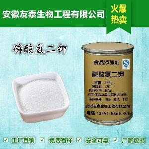 优质食品级磷酸氢二钾出厂价格