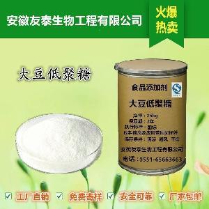 长期供应甜味剂大豆低聚糖 功能性低聚糖价格 生产厂家