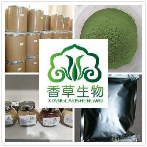 螺旋藻提取物 螺旋藻粉 极大螺旋藻多糖 藻蓝蛋白粉  藻蓝素