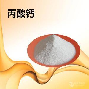 江苏长期供应丙酸钙