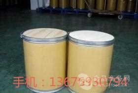 食品级卡拉胶K型