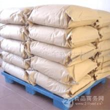 廠家直銷優質防腐劑 苯甲酸鈉 苯甲酸鈉生產廠家價格