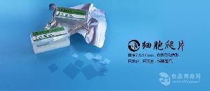 上海百千J96001細胞爬片96孔板配套用3mm免疫熒光細胞貼壁無菌