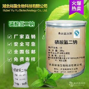 食品级磷酸氢二钠价格  磷酸氢二钠报价