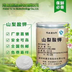 王龙/奥凯山梨酸钾厂家直销