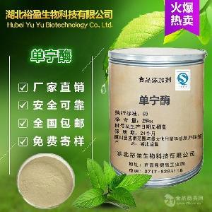 批发供应高含量食品级 单宁酶 价格优惠 质量保证