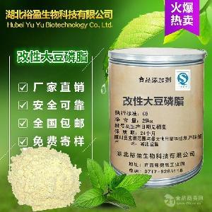北京华厚大豆卵磷脂厂家直销