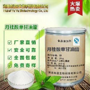 奥尼斯特月桂酸单甘油酯乳化剂
