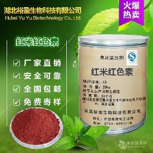 红曲米产品介绍及应用方法