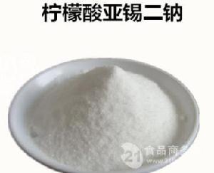 高纯度保鲜剂 柠檬酸亚锡二钠