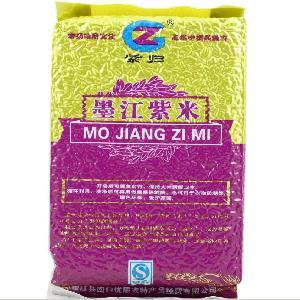 常年批发供应墨江紫米真空包装血糯米原产地直销
