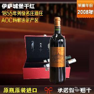 法国名庄原瓶原装进口 红酒批发 正品精选 送礼佳品 伊萨城堡干红