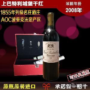 法国原瓶原装进口红酒批发