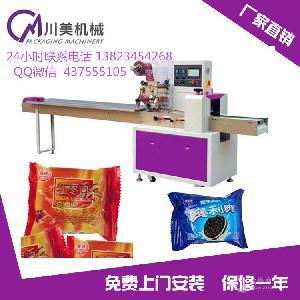 产地货源 优质供应 全自动红枣酥包装机食品枕式包装机