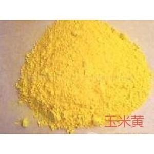 食品級玉米黃