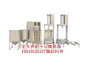 湖南大型豆腐干机设备 全自动豆干机厂家直销