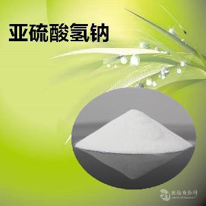 宜昊添食品级亚硫酸氢钠