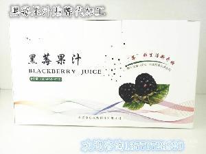 黑莓果汁饮料泽朗OEM ODM代加工  液体饮料 压片糖果