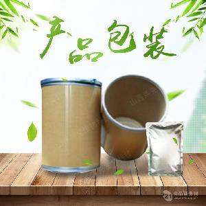 优质 饲料级维生素b12 生产厂家 价格