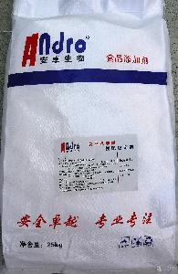 复配稳定剂(调配型乳饮料专用)