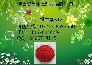 飼料級維生素B12