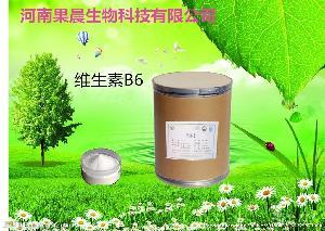 現貨供應 維生素B6供應商 維生素B6