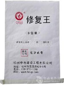 专业生产三层纸袋 多层牛皮纸袋 方底阀口袋 三合一纸塑复合袋