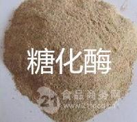 糖化酶 食品级糖化酶 糖化酶价格