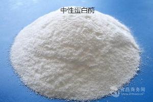 食品級中性蛋白酶