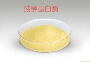 食品級菠蘿蛋白酶