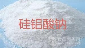 硅鋁酸鈉供應商