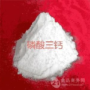 磷酸三鈣供應商