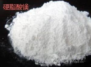 硬脂酸镁供应商