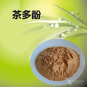 茶多酚食品级茶多酚大量供应