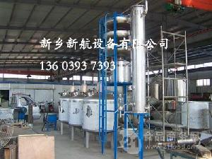 新乡新航【白兰地蒸馏设备】厂家_壶式白兰地蒸馏设备质量好