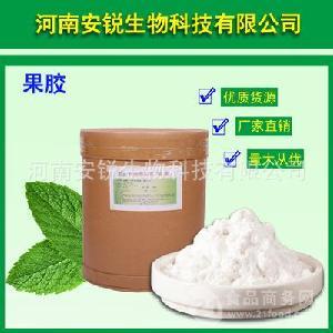 牛奶增稠劑蛋白穩定劑 果膠食品級果醬增稠劑高脂果膠