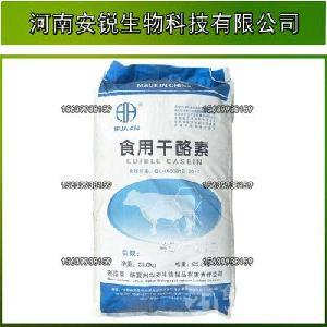 直销优质食品级工业乳化剂 酪蛋白酪朊酸干酪素 1公斤起批