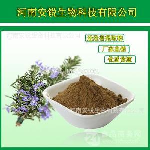 厂家食品级酯溶水溶抗氧化剂迷迭香提取物