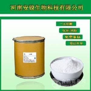 厂家直销肌酸 营养增补剂一水肌酸食品级1公斤
